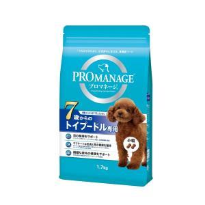 巻き毛がポイントのトイプードルの犬種特徴にぴったりなケアを。 7歳から高齢期は目の健康にも注意が必要...