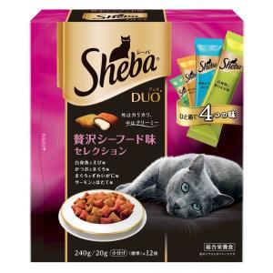 マースジャパン シーバ デュオ 贅沢シーフード味セレクション 240g SDU-23 1ケース12個セット