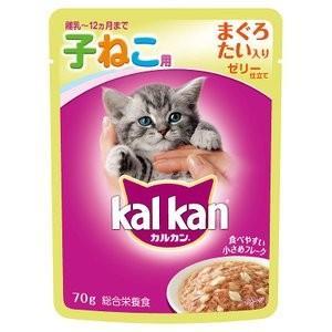 マースジャパン カルカン パウチ 12ヵ月までの子ねこ用 まぐろ たい入り 70g KWP72 1ケース160個セット|ikoapetfood