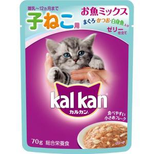 マースジャパン カルカン パウチ 12ヶ月までの子ねこ用 お魚ミックス まぐろ・かつお・白身魚入り 70g KWP73 1ケース160個セット ikoapetfood