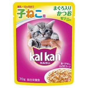 マースジャパン カルカン パウチ 12ヵ月までの子ねこ用 まぐろ入りかつお 70g KWP74 1ケース160個セット|ikoapetfood