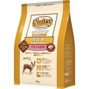 ニュートロ ナチュラルチョイス 減量用 超小型犬〜小型犬用 成犬用 チキン&玄米 3kg|ikoapetfood