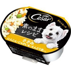 マースジャパン シーザー 素のままレシピ ささみ にんじん・じゃがいも・えんどう豆入り 37g
