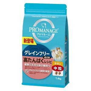 マースジャパン プロマネージ グレインフリー 成犬用 高たんぱくレシピ チキン 中粒 1.4kg PGF41 1ケース6個セット ikoapetfood