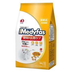 ペットライン メディファス 避妊去勢ケア 子ねこから10歳まで チキン&フィッシュ味 1.4kg MF-50 1ケース6個セット