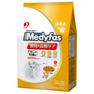 ペットライン メディファス 避妊去勢ケア 子ねこから10歳まで チキン&フィッシュ味 2.7kg MF-60 1ケース4個セット
