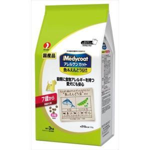 ペットライン メディコート アレルゲンカット 魚&えんどう豆蛋白 7歳から 高齢犬用 小粒 3kg ACB-33 1ケース4個セット