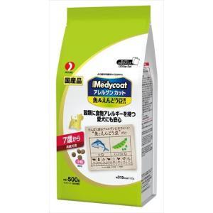 ペットライン メディコート アレルゲンカット 魚&えんどう豆蛋白 7歳から 高齢犬用 500g ACB-53 1ケース10個セット|ikoapetfood
