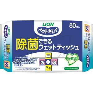 ライオン商事 ペットキレイ 除菌できる ウェッ...の関連商品7