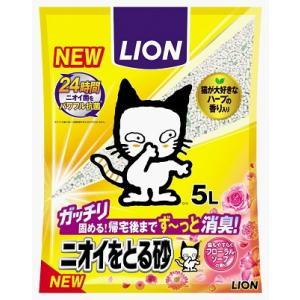 ライオン商事 ペットキレイ ニオイをとる砂 フローラルソープの香り 5L 1ケース4個セット