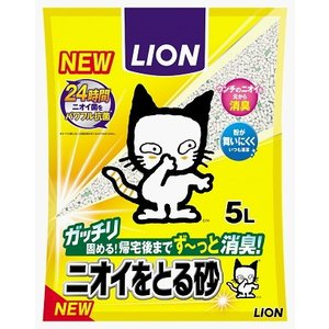 ガッチリ固まる鉱物製の猫砂。消臭・抗菌力がパワーアップ。 オシッコやウンチのニオイを瞬間強力消臭。 ...
