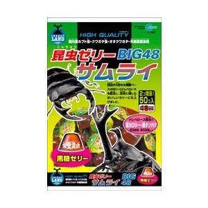 マルカン 昆虫ゼリーサムライ BIG48+2 ...の関連商品5