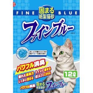 常陸化工 固まる紙製猫砂 ファインブルー 12L 1ケース5個セット|ikoapetfood