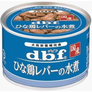 デビフ ひな鶏レバーの水煮 150g No....の関連商品10