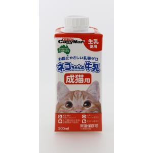 ドギーマン ネコちゃんの牛乳 成猫用 200m...の関連商品5