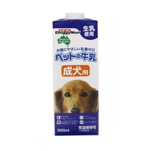 生乳使用でお腹にやさしい無乳糖。人工着色料や香料、防腐剤は不使用。 新鮮な生乳のおいしさを活かし、乳...