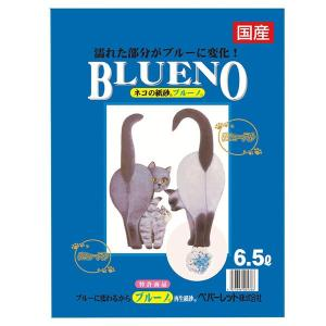 ペパーレット ブルーノ 6.5L 1ケース6個セット