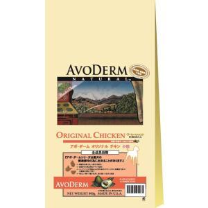 アボダーム オリジナル チキン 小粒 2.4kg