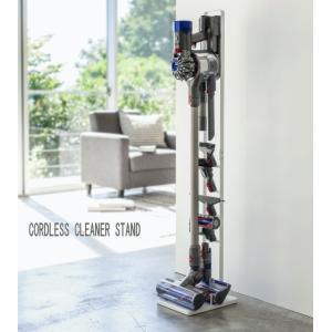 コードレスクリーナース 掃除機 スタンド 収納 タワー tower ダイソン スタンド  スティック...