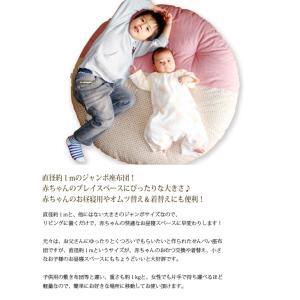 京都 洛中高岡屋 せんべい座布団 直径約1m ツートンタイプ 日本製 赤ちゃんのプレイスペースにピッタリ おむつ替え|ikoi-oasis|02