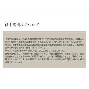 京都 洛中高岡屋 せんべい座布団 直径約1m ツートンタイプ 日本製 赤ちゃんのプレイスペースにピッタリ おむつ替え|ikoi-oasis|04