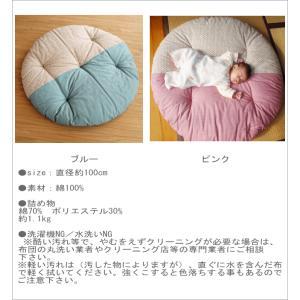 京都 洛中高岡屋 せんべい座布団 直径約1m ツートンタイプ 日本製 赤ちゃんのプレイスペースにピッタリ おむつ替え|ikoi-oasis|06