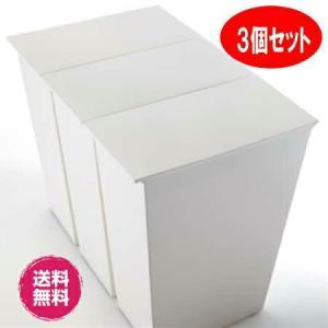クード シンプル スリム ダストボックス ゴミ箱 36L2個セット
