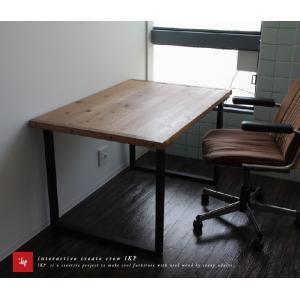 古材ダイニングテーブル120無料設置配送 ikpイカピー|ikp