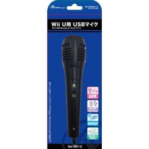 WiiU用『USBマイク 3M』ブラック