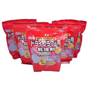 ・この商品はシリカゲル1kgが5袋セットの商品です。 ・鮮やかな色のドライフラワー作りができる乾燥剤...