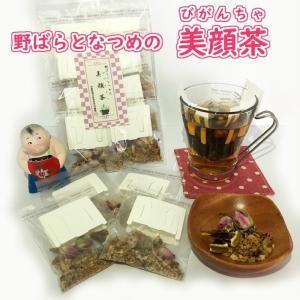 野バラとなつめの美顔茶 8包入り 健康茶 漢方茶 薬膳茶 八宝茶 なつめ マイカイ花 レモン ハーブティー ノンカフェイン|iktcm