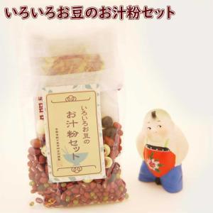 「いろいろお豆のお汁粉セット」 台湾スィーツ 簡単に作れてめっちゃ美味しい カラダに良いスィーツ お母さんの手づくりで安心安全 iktcm