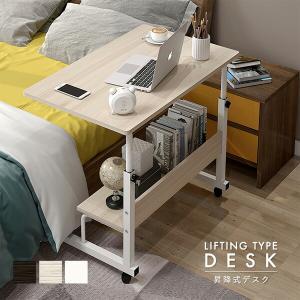 サイドテーブル おしゃれ シンプル ベッド ソファ パソコンデスク デスク テーブル サイドチェスト...