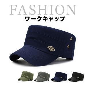 帽子 ワークキャップ ぼうし キャップ ミリタリーキャップ シンプル メンズ レディース 日よけ 紫...