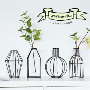 花瓶 ワイヤーフレーム花瓶 ワイヤーフレーム 個性的 オシャレ 北欧スタイル インテリア  花入れ ...