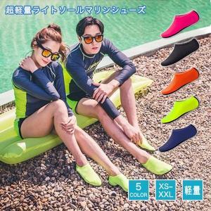 【カラー】ブラック/ピンク/ネイビー/オレンジ/イエロー 【サイズ】XS(19〜21センチ)/S(2...