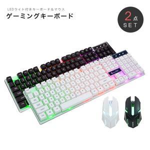 【カラー】ホワイト/ブラック  LEDライト付、光るゲーミングキーボード&マウスセットです♪ バック...