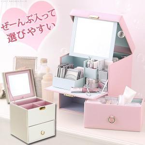 鏡 ミラー 卓上 収納 コスメ 化粧 ジュエリーボックス メイクボックス コスメボックス メイク収納 メイクBOX|il-shop