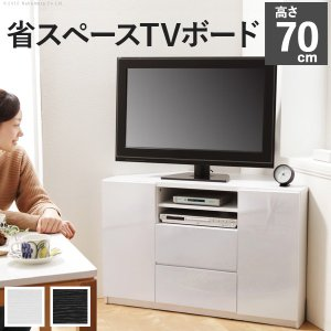 テレビ台 テレビボード コーナー TVボード ハイタイプ テレビ台 鏡面 テレビラック 収納 キャスター付き 27型 27インチ 32型 32インチ 40型 40インチ il-shop