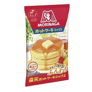 森永製菓 ホットケーキミックス 600g×3袋