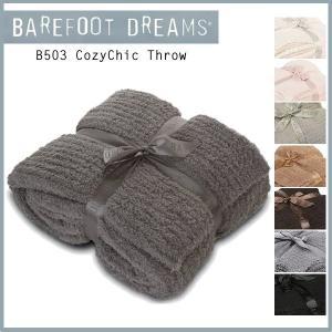 Barefoot Dreams / ベアフットドリームス   CozyChic Throw B503...