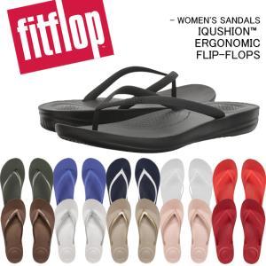 fitflop フィットフロップ  iqushion ERGONOMICS FLIP-FLOPS ア...