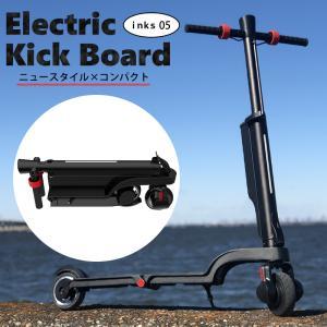 キックボード 電動 ブレーキ付 Bluetoothスピーカー搭載 キックスケーター キックスクーター...
