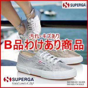 B品価格 SUPERGA スペルガ 2750 キャンバス ス...