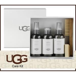 送料無料 即日発送 UGG Care Kit アグ ケアキット クリーナー 防水スプレー お手入れ用品 アグ シープスキン ケア (正規品取扱店舗)