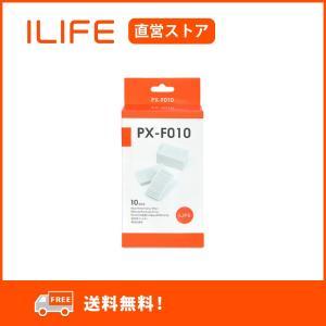 PX-F010 ILIFE アイライフ V3s Pro/V5s Pro ロボット掃除機 交換用フィル...