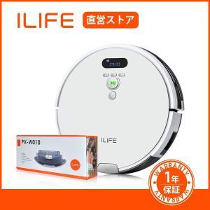 ILIFE アイライフ V8eロボット掃除機とウォータータンクセット 水拭き対応 大容量ダストボック...