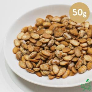 犬 手作り食 無添加 フリーズドライ納豆 45g イリオスマイル ポイント消化|iliosmile