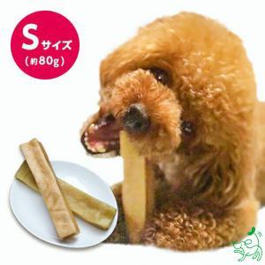 犬 おやつ 無添加 ヒマラヤ産 ヤクミルクチーズスティック ドッグチュルピ Sサイズ 約80g イリオスマイル ポイント消化|iliosmile