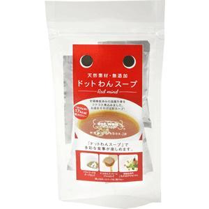 犬 手作り食 無添加 国産  ドットわんスープ 15包入 イリオスマイル ポイント消化|iliosmile